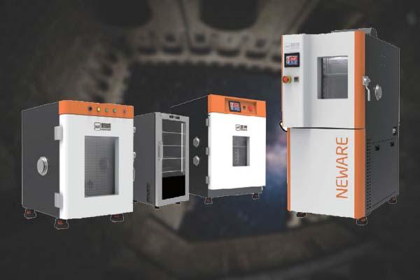 环境试验箱解决方案--深圳新威电池测试仪