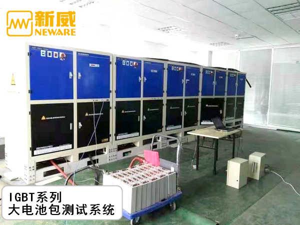 IGBT系列动力电池-储能电池包充放电测试系统-新威电池包充放电测试柜-4