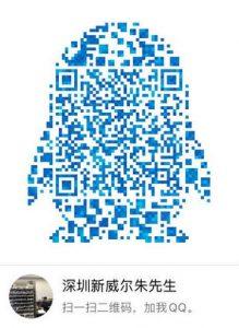 QQ-新威尔充放电测试柜