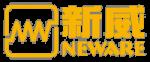 深圳新威logo-中文